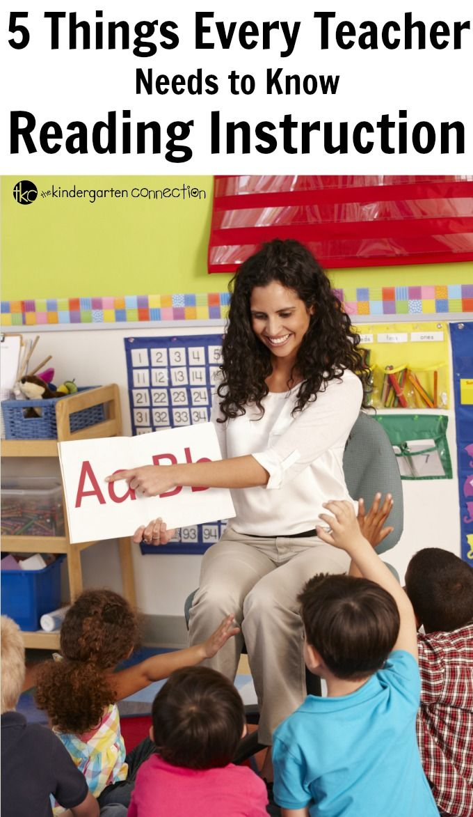 Are You Equipped For Teaching Reading This School Year Read About The Five Things Every