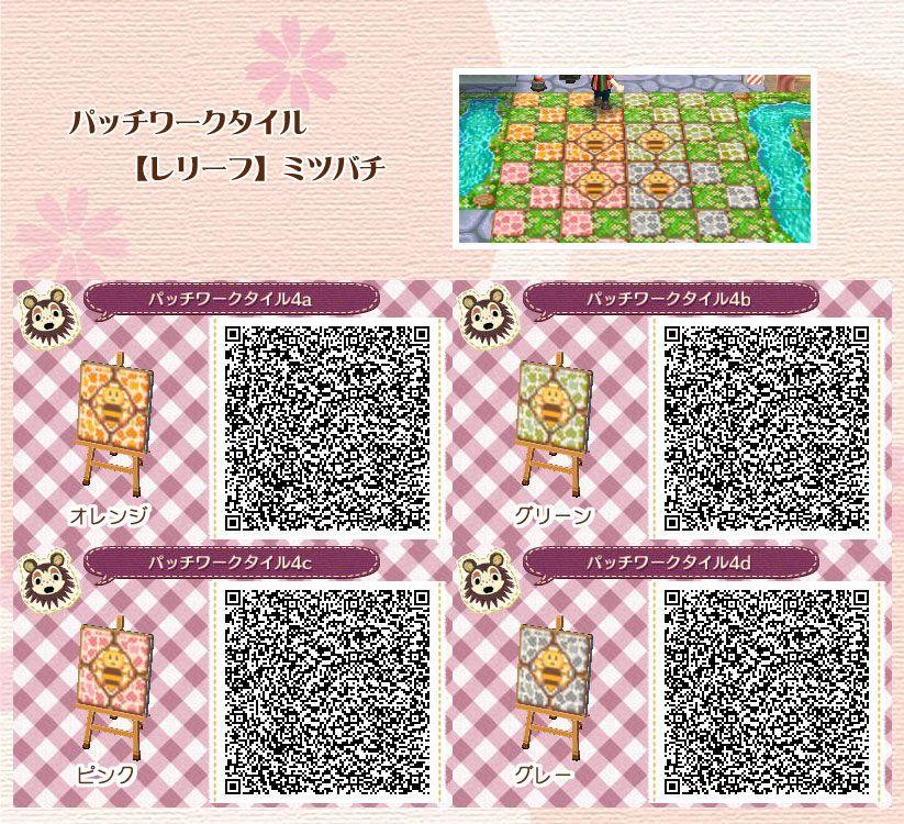 20130402102601edc Jpg 823 750 Animal Crossing Animal Crossing
