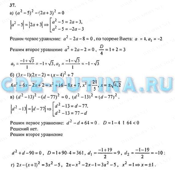 Расширенное планирование по математике в 9 классе мордкович