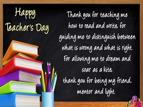 गलत सव ल प छन पर श क षक क बच च क हत त स ह त नह करन च ह ए बल क उन ह सह क ज ञ In 2020 Happy Teachers Day Happy Teachers Day Message Teachers Day Message