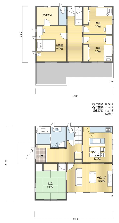 間取り 2階建 40 50坪 西玄関 家の間取り図 間取り 住宅 間取り
