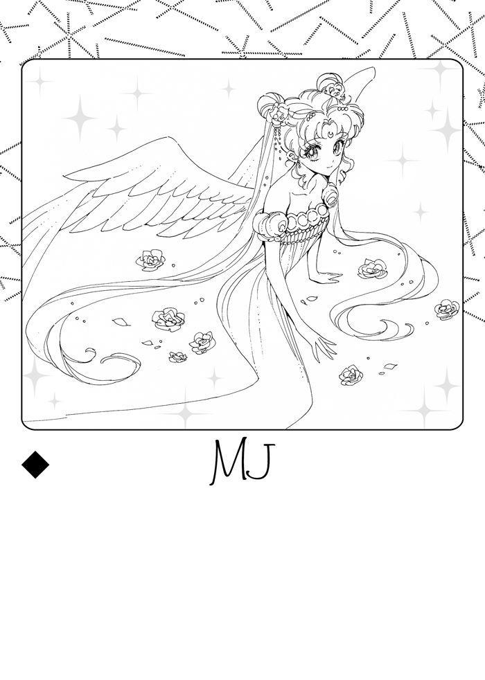 Princess Moon - NEVERLAND | sailor moon crystal | Pinterest | Me ...