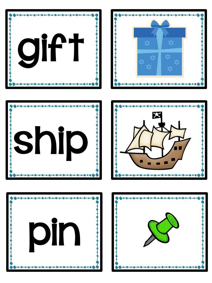 From Chunky Monkey's Short Vowel Word Work Set... lots of sorting cards, sound boxes, and printables for short vowel practice.