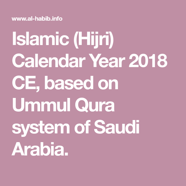 islamic hijri calendar year 2018 ce based on ummul qura system of saudi