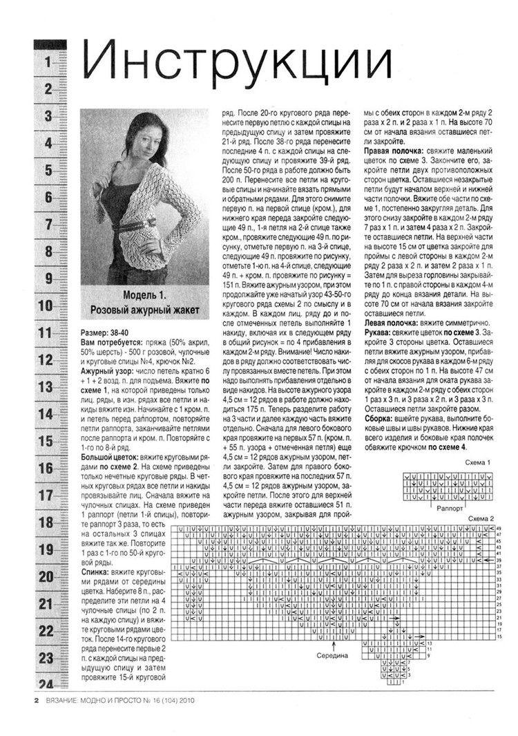 【引用】2011年06月14日长袖织衣 - 伊莲的日志 - 网易博客