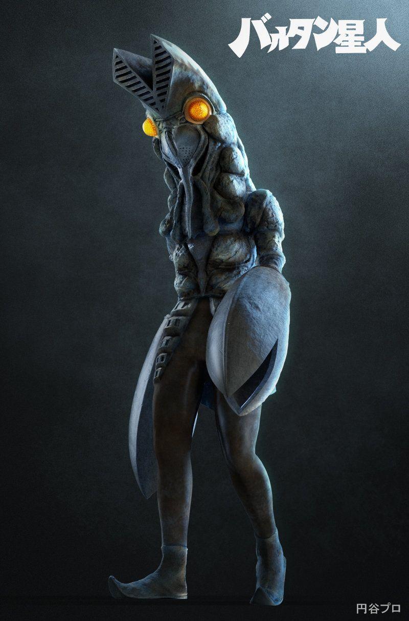 alien baltan aid pad ウルトラマン イラスト カネゴン 実写 アニメ