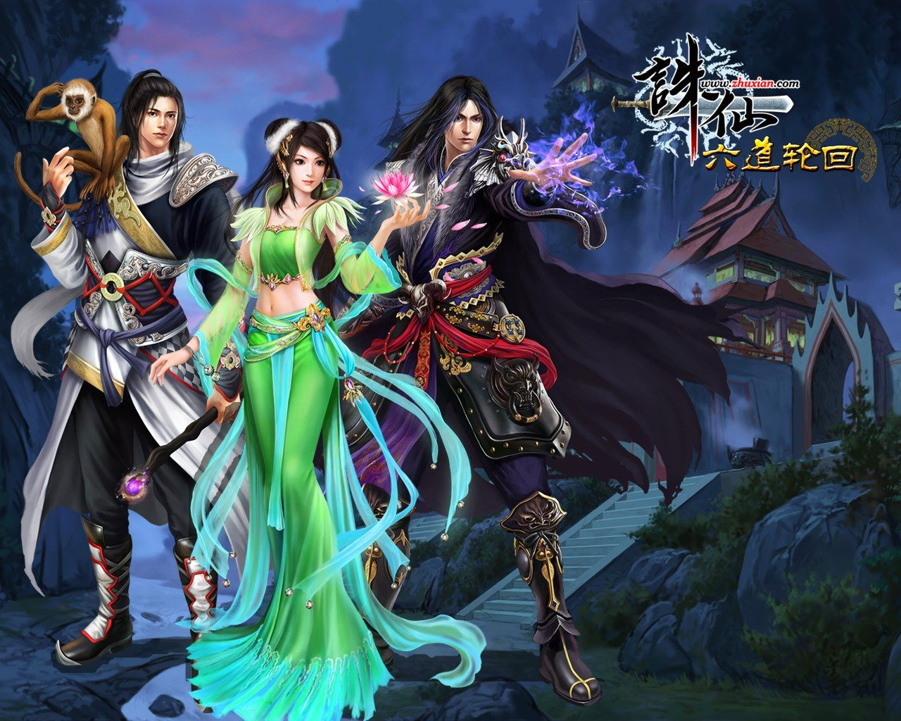 Chinese Online Games