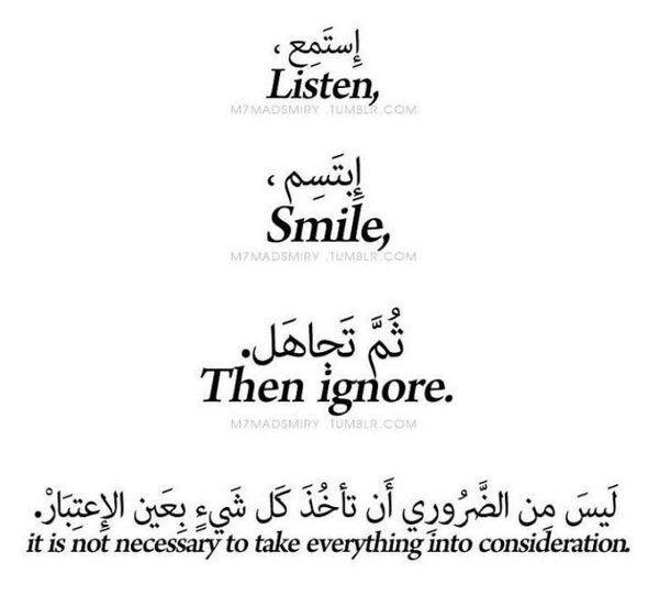 عبارات انجليزية I9 Uf Twitter Words Quotes Quran Quotes Islamic Inspirational Quotes