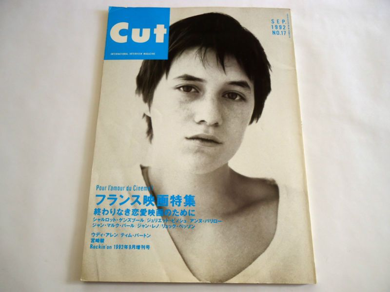 charlotte gainsbourg on the cover of cut japan magazine. Black Bedroom Furniture Sets. Home Design Ideas