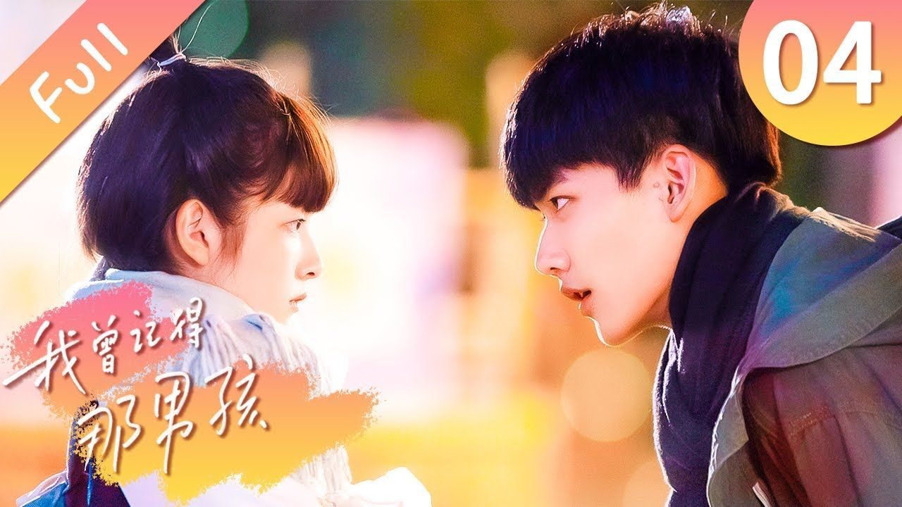 Recap: Remember My Boy (2021) Episode 4