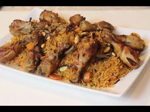 مطبخ الاكلات العراقيه دجاج محشي على تمن احمر Youtube Food Meals Cooking
