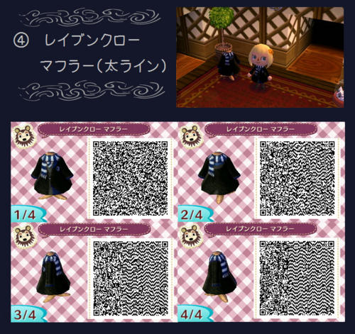 Harry Potter Ravenclaw Uniform Qr Codes Animal Crossing Qr Animal Crossing Steampunk Animals