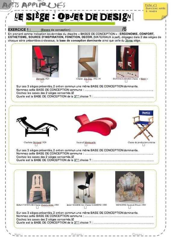 si ge 5 cours arts appliques pinterest plastique exercices et lyc e. Black Bedroom Furniture Sets. Home Design Ideas