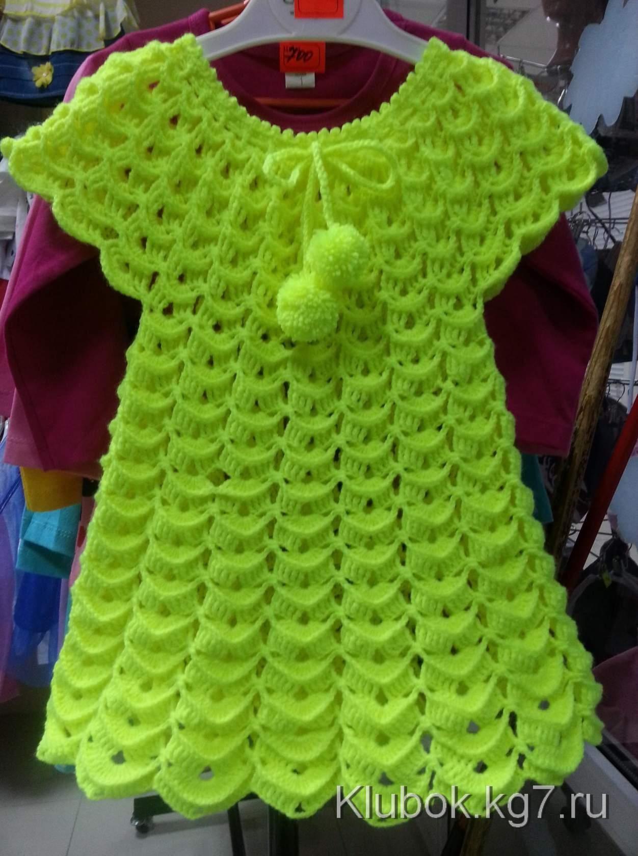 Платье   Клубок   вязание девочкам   Pinterest   Babykleider, Baby ...