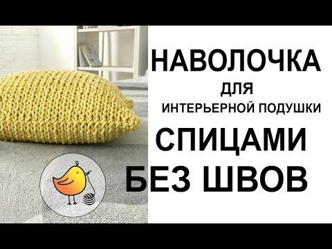 Как связать коврик на стул крючком или половик схемы