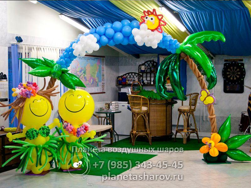шары гавайская вечеринка