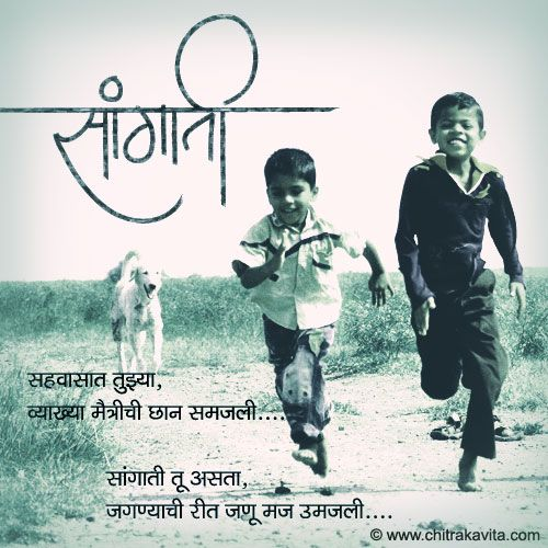स ग त Friendship Quotes Morning Quotes For Friends