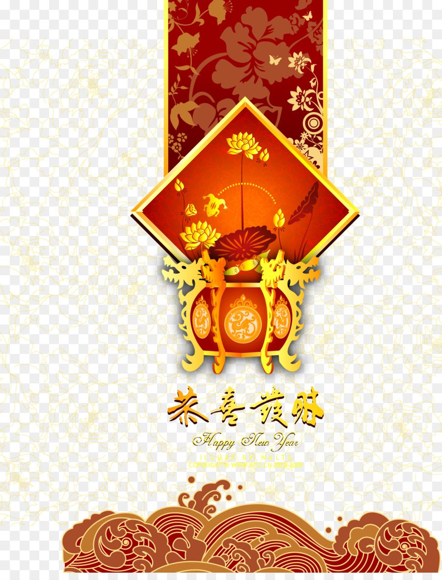 Chinese New Year Greeting card A Chinese New Year