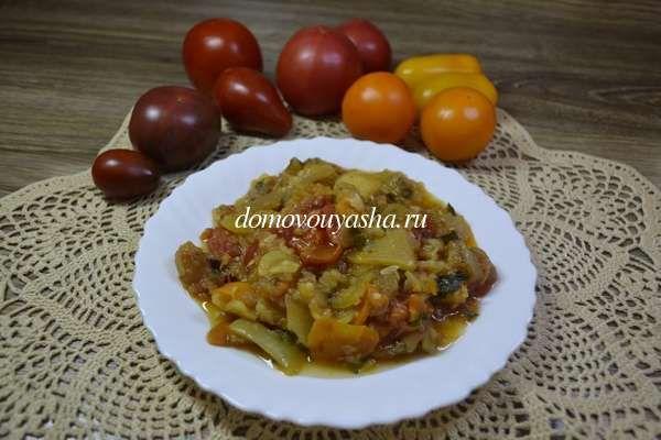 Овощное рагу из кабачков и баклажанов