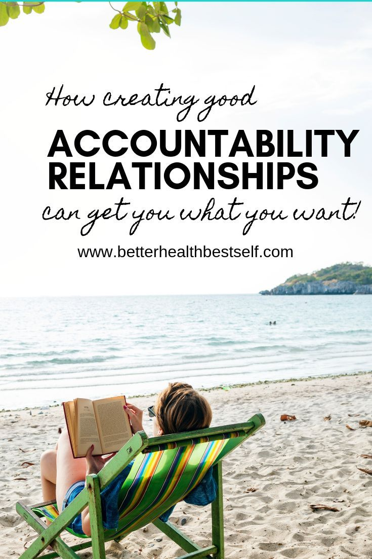 Why I need Accountability Relationships, and You Do Too