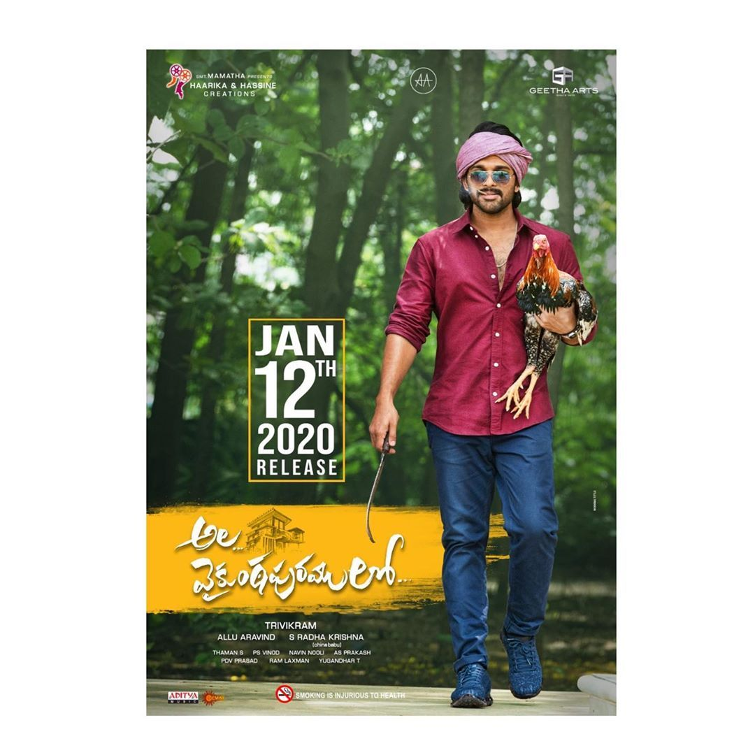 Alavaikunthapurramuloo Releasing Tomorrow Hoping To Entertain You Your Family And All Your Dear Ones This In 2020 Movie Releases Movie Collection Telugu