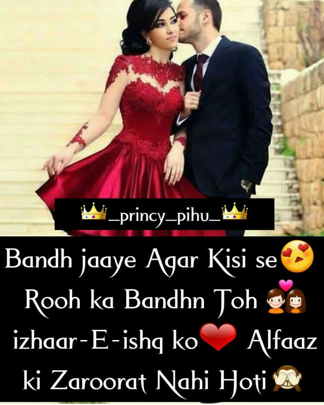 Relationship Quotes In Hindi For Her