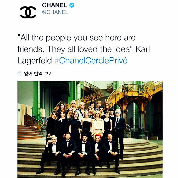 "✨ ""All the people you see here are friends. They all loved the idea"" Karl Lagerfeld #ChanelCerclePrivé"