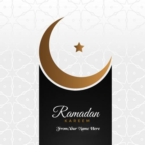 Happy Ramadan Mubarak Wishes With Any Name Pic Free With Images