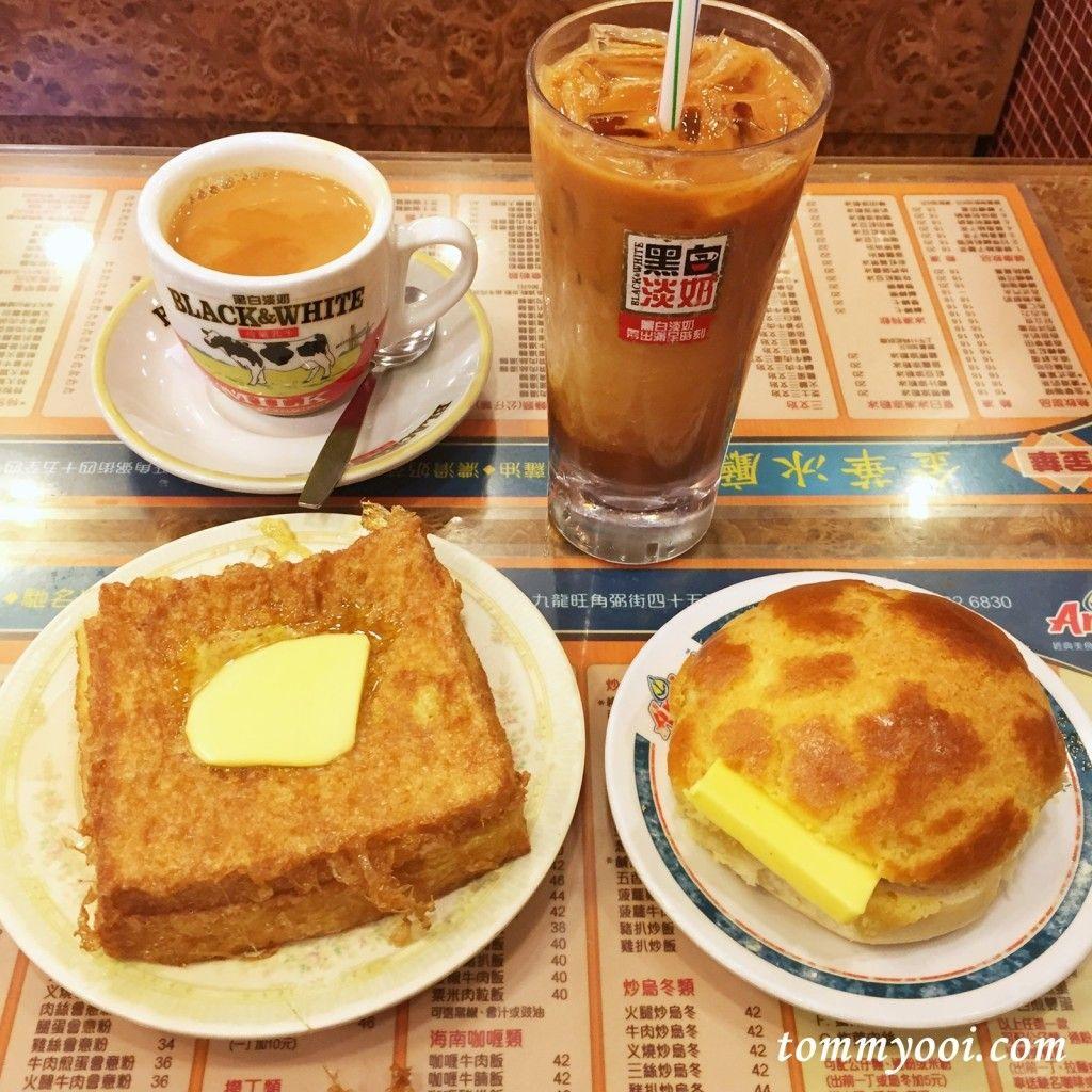 15 Must Eat Food In Hong Kong Hong Kong Food Food Pineapple Bun