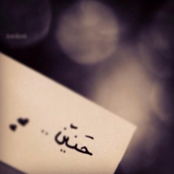 Pin By دودو دوي On مفضلتي Cards Names Playing Cards