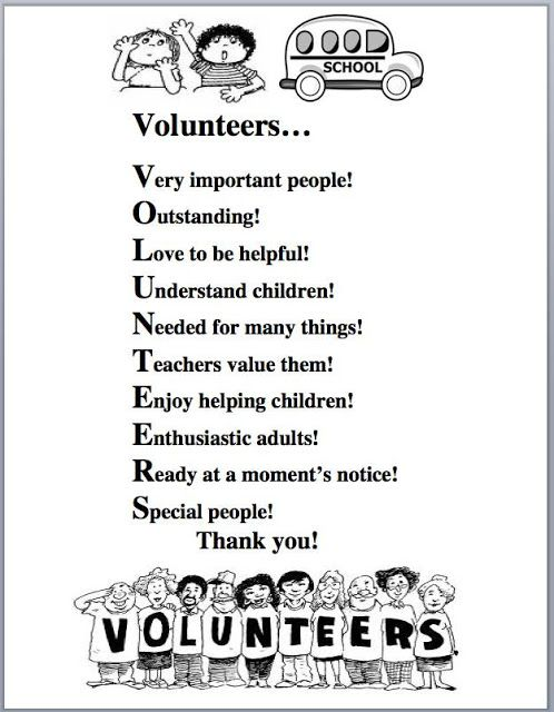 volunteer poems for school helpers from children - Google ...
