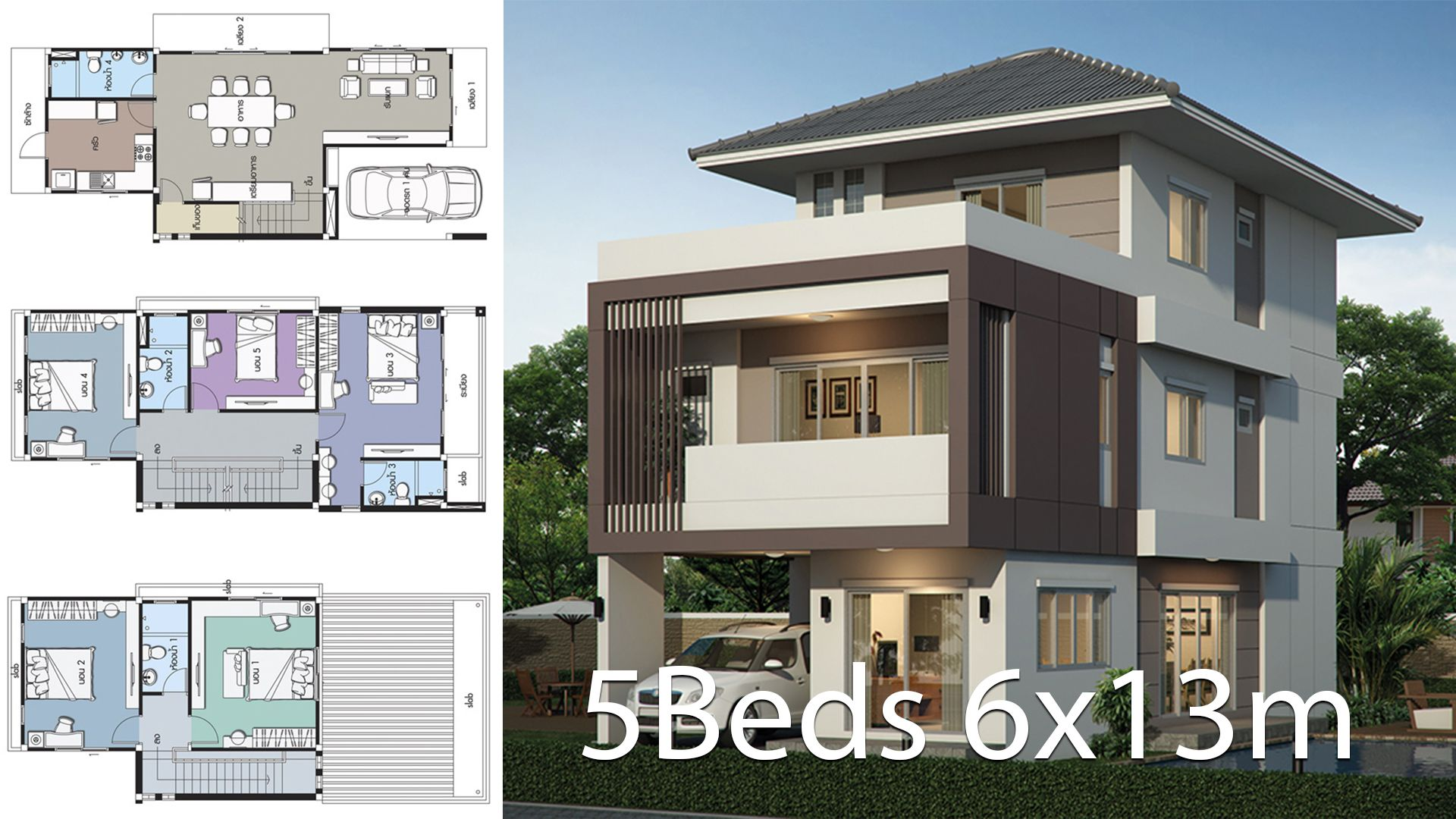 Modern House Design 5 Bedroom 3 Story House Plans - TRENDECORS