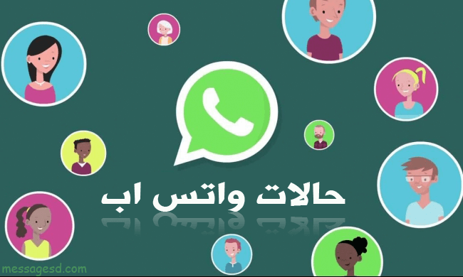 حالات واتس اب Whatsapp Group Girls Phone Numbers Instant Messaging