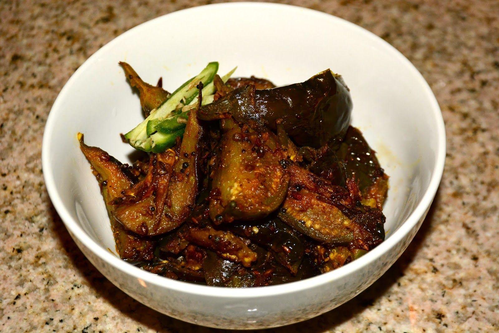 Pan Fried Eggplant Recipe!!Nepali Tummy | Food!! | Pan fried