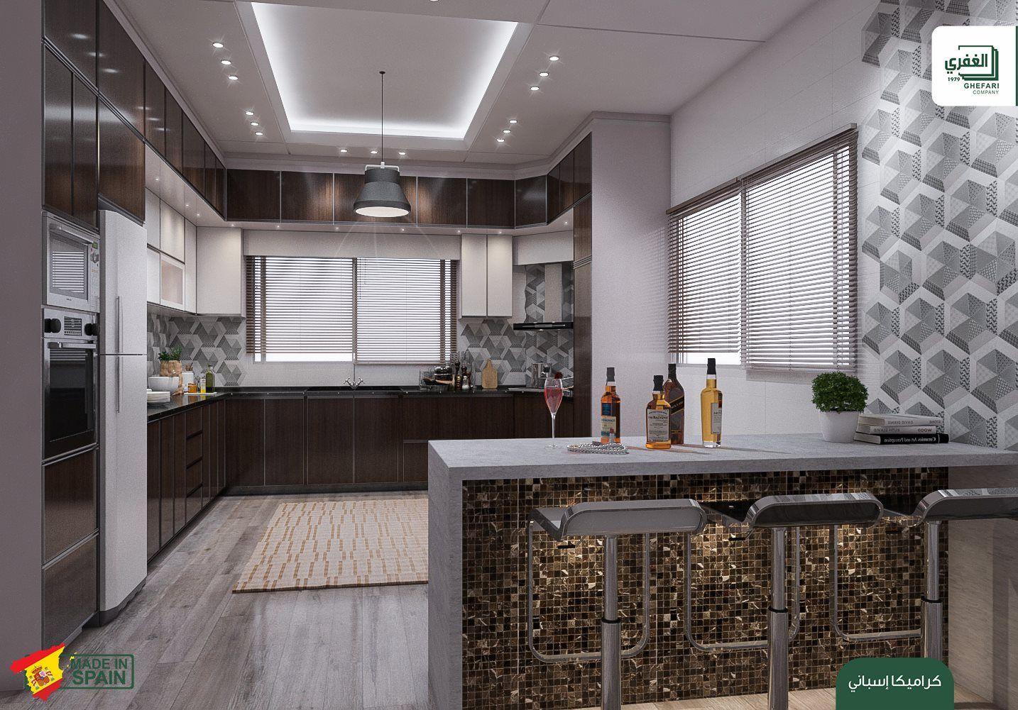 Pin By شركة الغفري للاستيراد والتسويق On مطبخ عصري Kitchen Home Decor Home