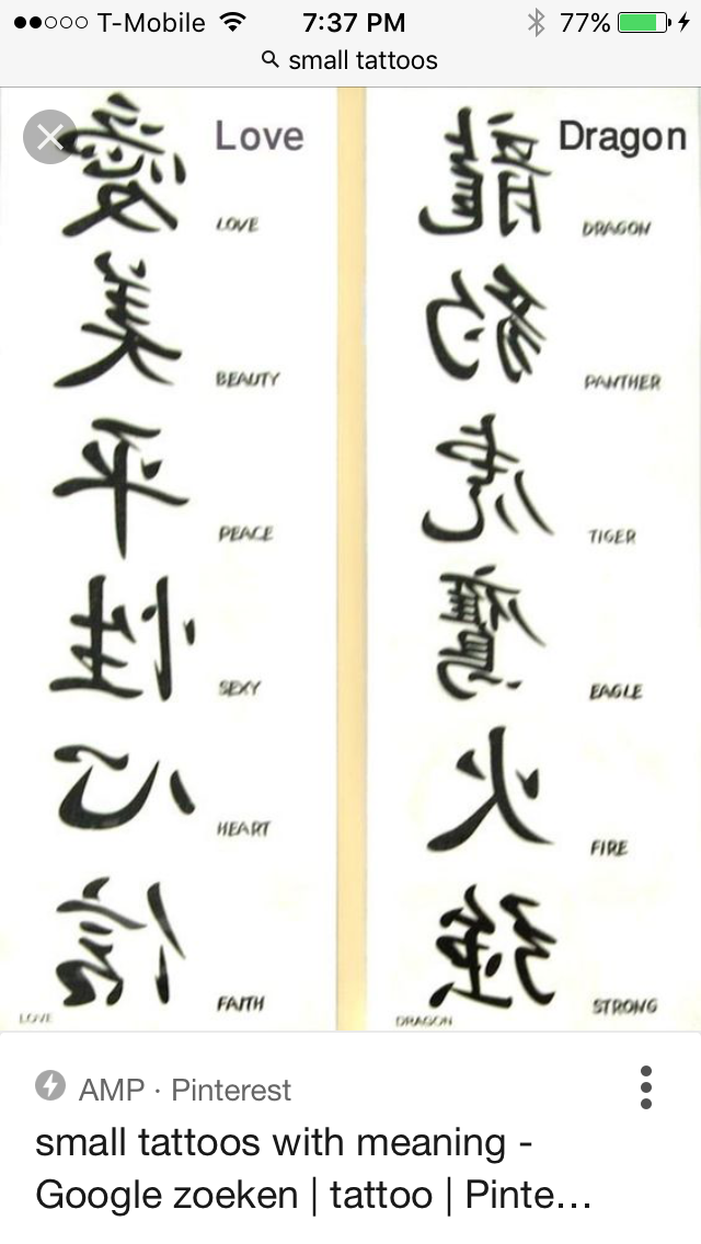 Pin By Michelle Haslam On Tatoos Tatouage Tatouage Chinois