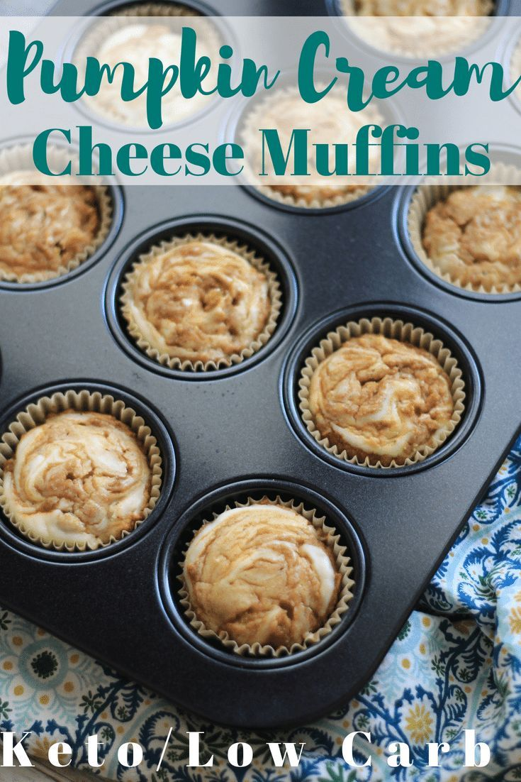 Keto Pumpkin Muffins with a Cream Cheese Swirl (keto friendly/low carb) -