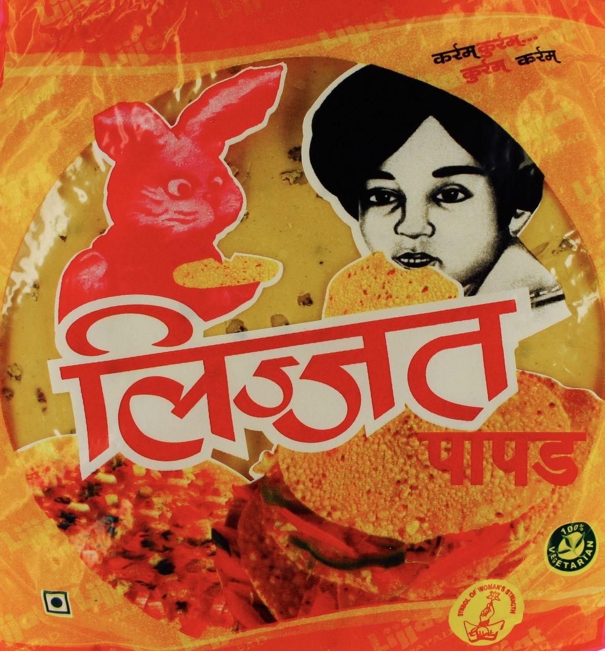 Image result for लिज्जत पापड़ के सफलता की कहानी