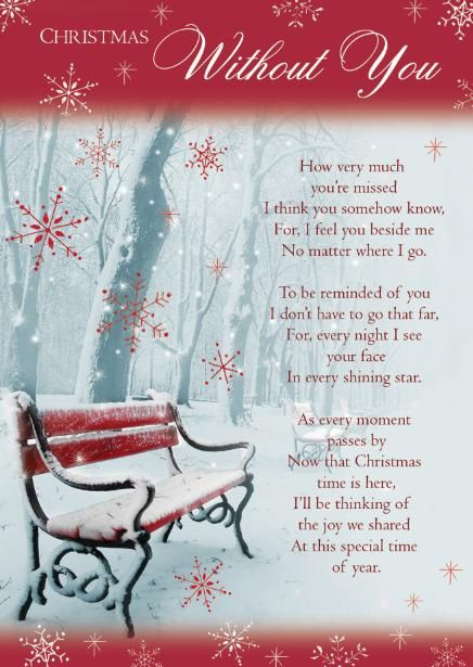 Christmas Graveside Memorial Bereavement Cards Variety Maybe One
