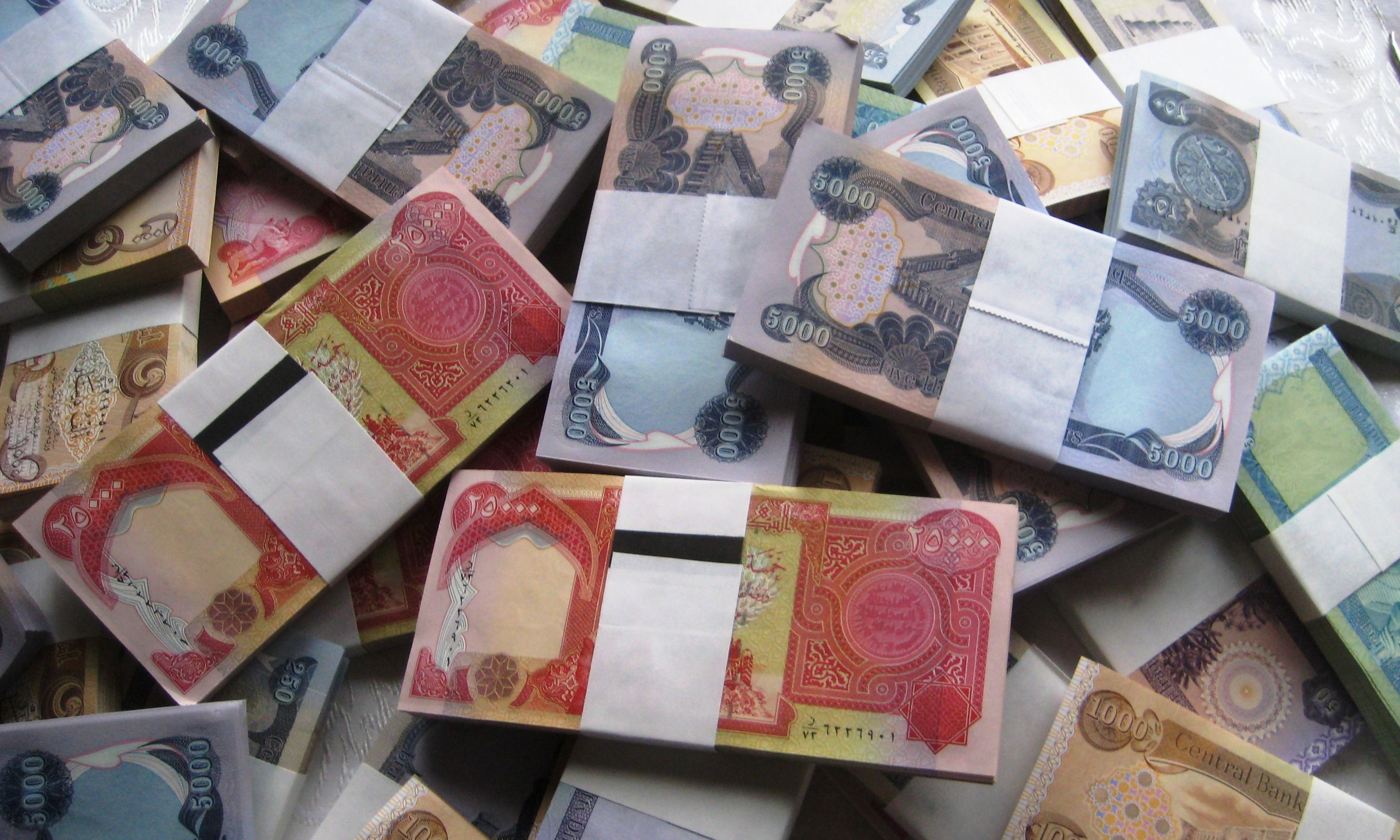 Iraqi Dinar Bricks Bundles Stacks Buyiraqidinarhere Com