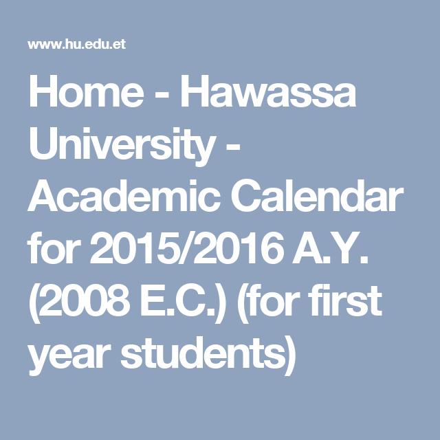 Home - Hawassa University - Academic Calendar for 2015/2016
