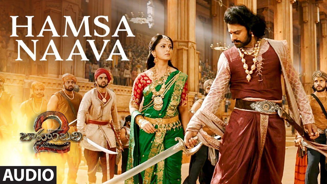 Hamsa Naava Song Lyrics Baahubali 2 Telugu Movie Prabhas Anushka