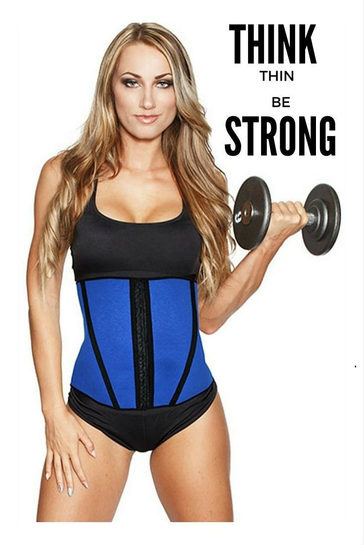 5399c6a8b14 This SUPERB waist training corset will help you train your waist whilst you  work out.
