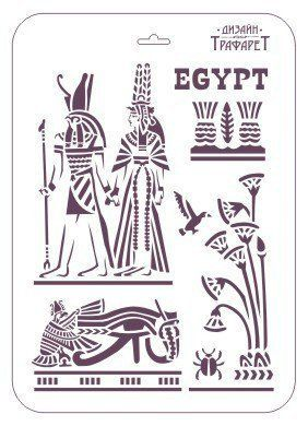Stencil Mask Reusable Plastic Sheet, Exotic ancient Egypt, drawings, Stencil for wood sign, Stencil for Arts Crafts & DIY, Stencil Flourish