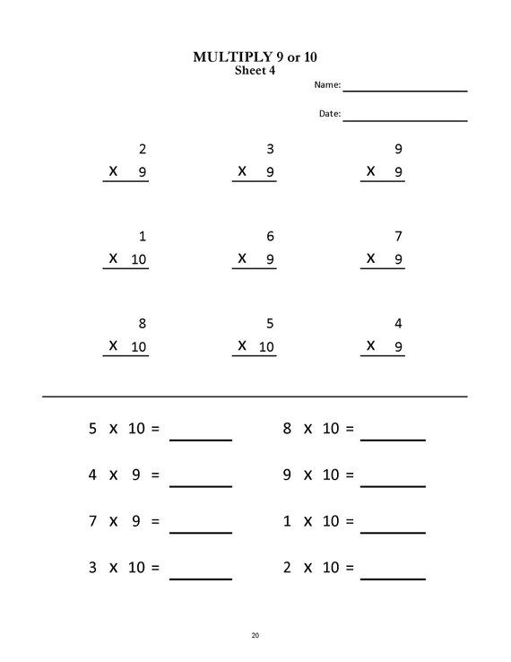 Multiplication worksheets for Grade 2 & 3 20 sheets/ pdf