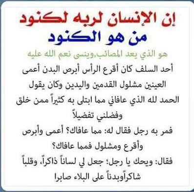 Pin By كنوز الاسرار في الصلاة علي الن On الهم صل علي سيدنا محمد الفاتح الخاتم الناصر الهادي Quran Verses Arabic Quotes Inspirational Quotes