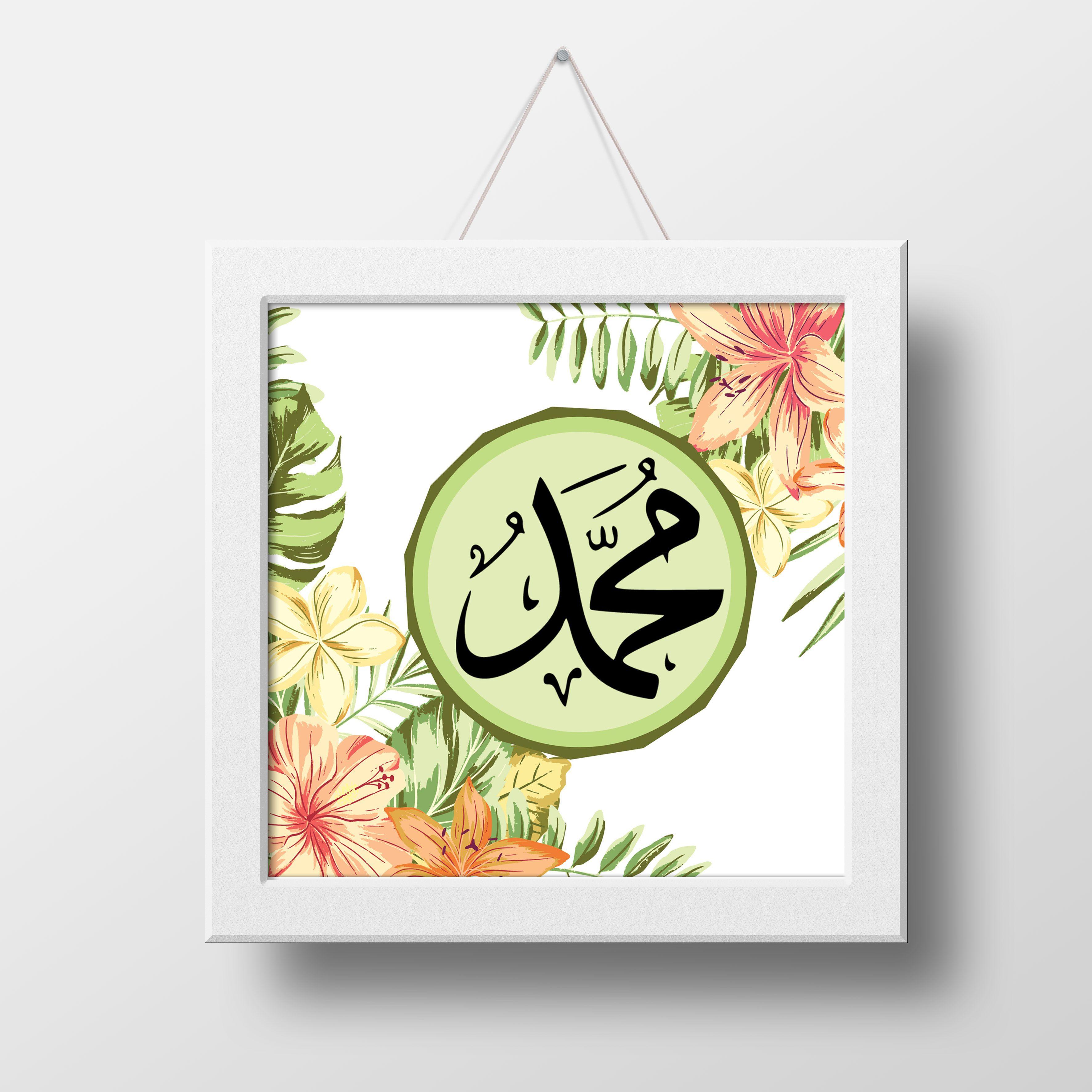 WA 081 946 542 871, Tulisan Allah Kaligrafi, Tulisan Allah