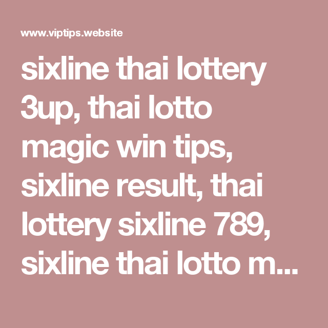 thai lotto win number