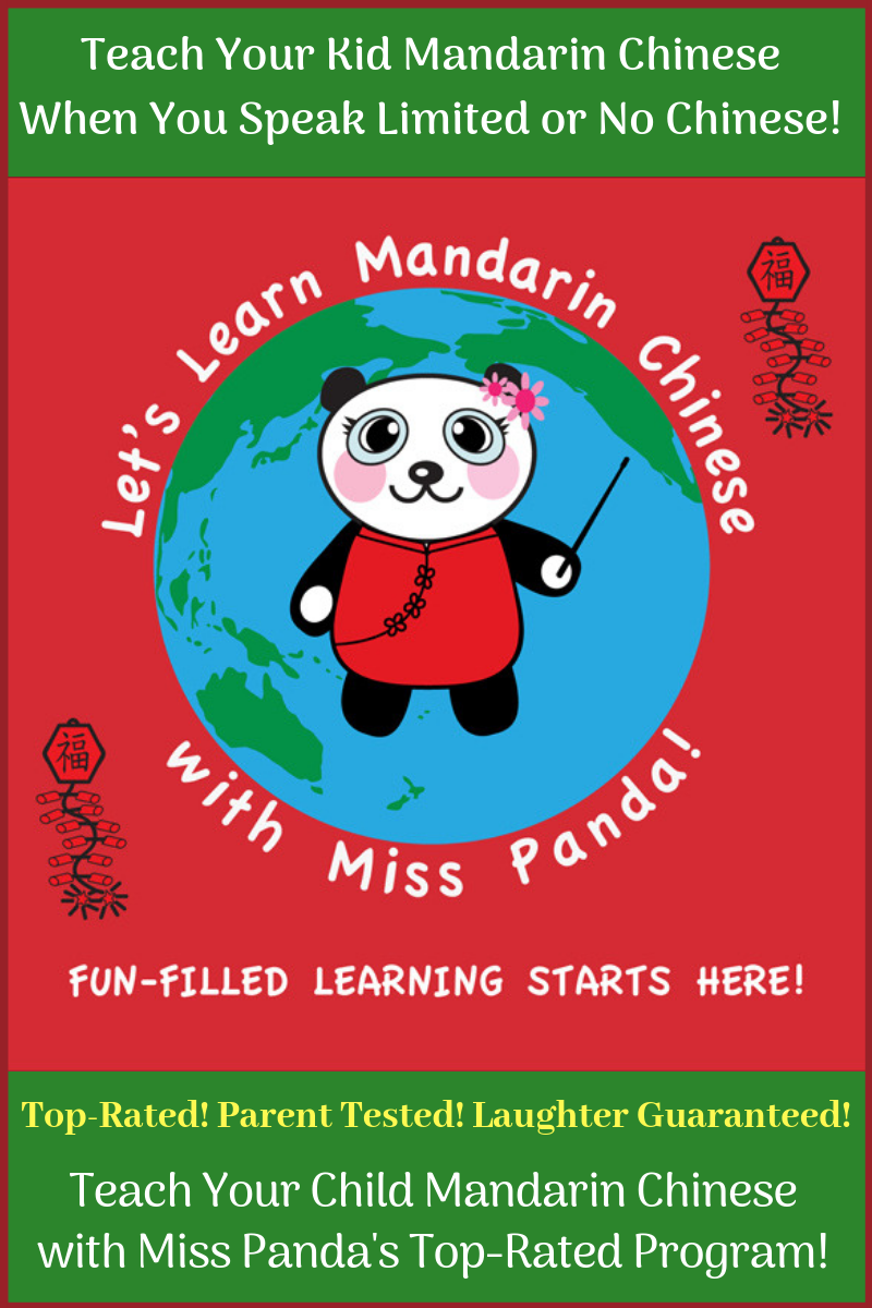Chinese Geography Teach Your Child Mandarin Chinese When You Speak Limited Or No