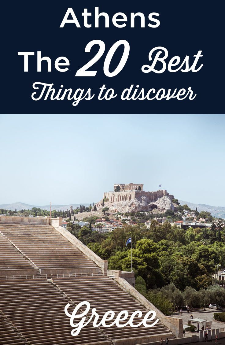 ᐅ 20 Best Things to Do in Athens | Attractions + Tips | Visit Greece 2019 #visitgreece